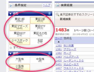 2019-04-09_13h00_54