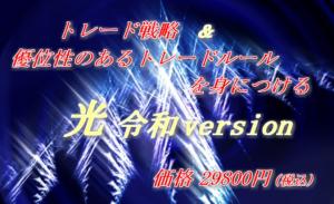 2019-07-04_20h18_54